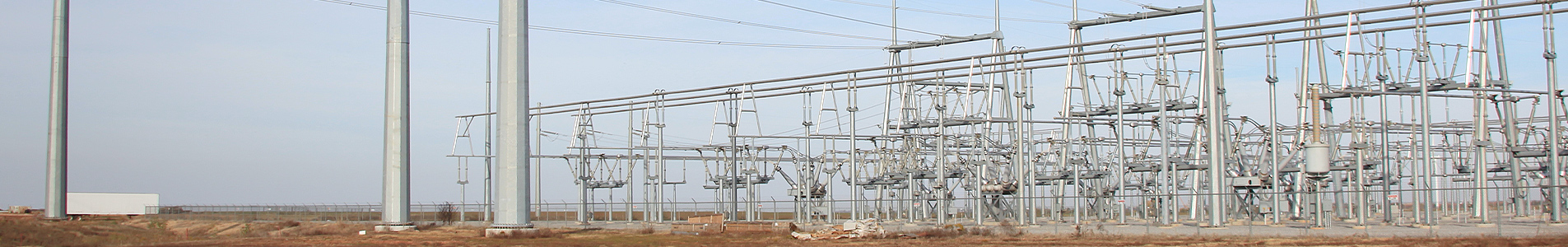 Utility Substation in field